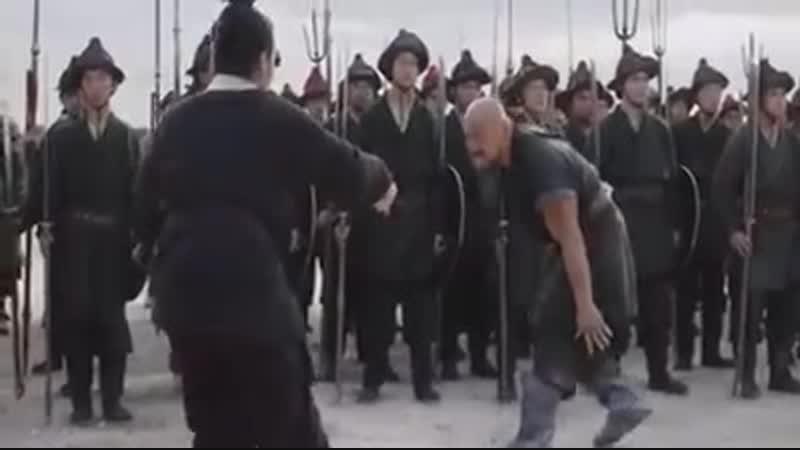 Que es el Kung Fu ?