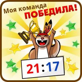 Разиля Гималетдинова, Казань - фото №10