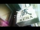AnimeOpend Kyoto Teramachi Sanjou no Holmes 1 ED Ending Холмс на Тэрамати Сандзё Киото 1 Эндинг 720p HD