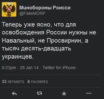"""""""Более толерантных милиционеров, чем в Украине, вы не найдете нигде в мире"""", - Царев - Цензор.НЕТ 4506"""