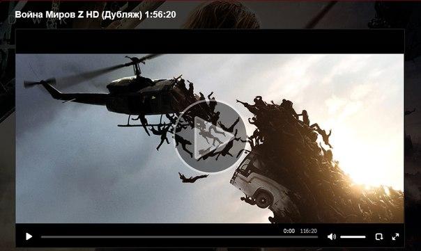смотреть трейлер фильма большой и добрый великан