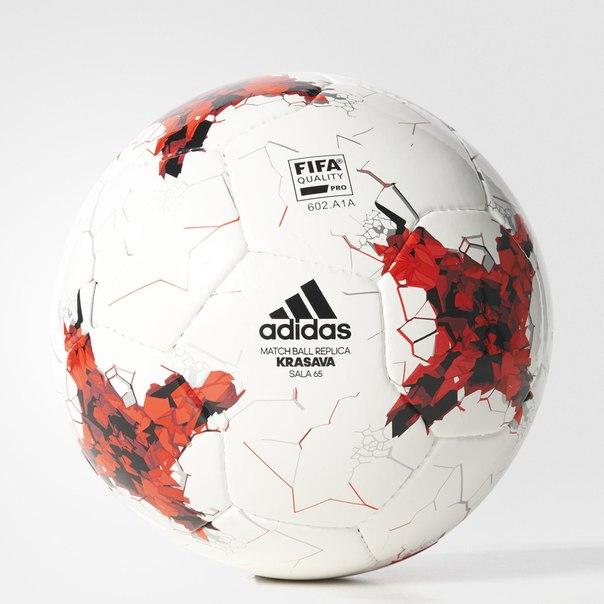 Футбольный мяч Confederations Cup Sala