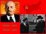 Песня о Ленине - Людмила Зыкина