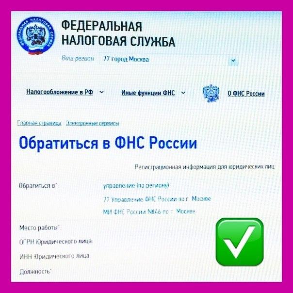 требования для регистрации ип и юл