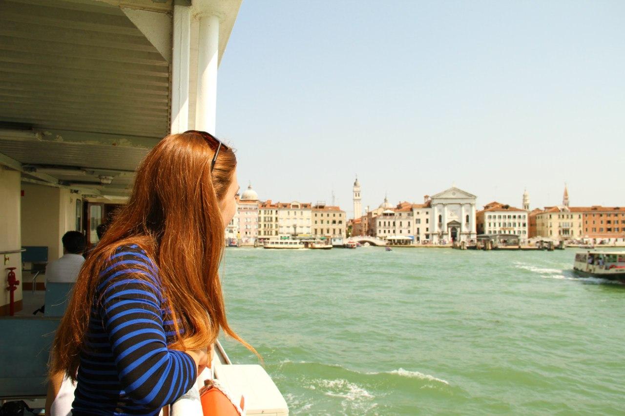 как добраться до Венеции