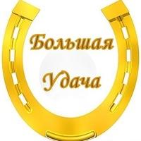 Green Baks, 26 декабря 1989, Краснодар, id134693445