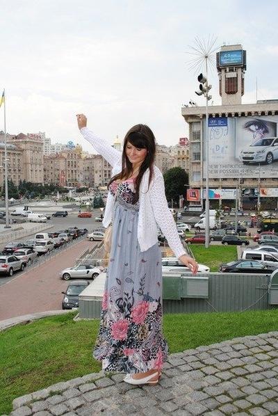Светлана Ефремова, 20 мая 1983, id225671623