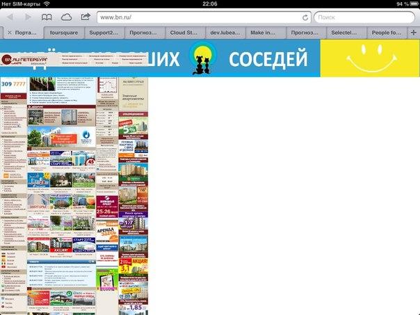 Обзор русского iTunes Store | новости iTunes в России и в