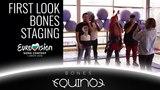 FIRST LOOK AT THE STAGING OF BONES BY EQUINOX   BULGARIA EUROVISION 2018   БНТ ЕВРОВИЗИЯ БЪЛГАРИЯ