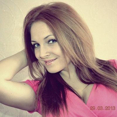 Алина Перепёлкина, 31 октября 1994, Рассказово, id108781002