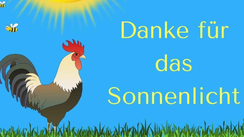 DANKE FÜR DAS SONNENLICHT (international)