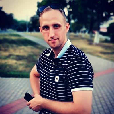 Сергей Новик