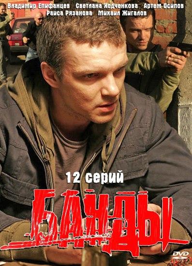 2014-2015 список лучших фильмов русские мелодрамы