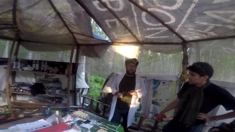 08_На Янтаре