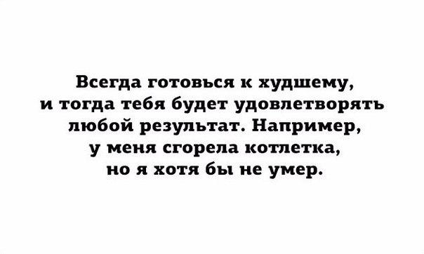 https://pp.vk.me/c543101/v543101657/ae7f/spF-hmWpqWE.jpg