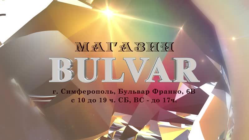 Магазин BULVAR