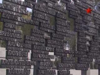 Позорная тайна Хатыни. Сожгли украинские полицаи - СС Галичина, Васюра из Черкасс