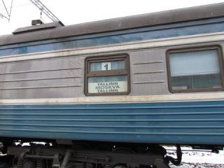 Locomotive TEP70 / Тепловоз ТЭП70 / Diiselvedur TEP70 / ТАЛЛИНН-МОСКВА