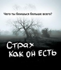 Елена Баранова, 24 ноября , Санкт-Петербург, id26255567