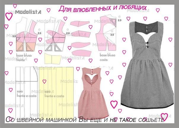Купить Платье Большой Выбор