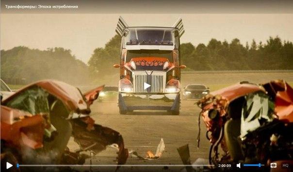 трансформеры 4 трейлер на русском языке смотреть онлайн: