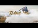 17 июня в 17_00 - Первый крымскотатарский фильм-сказка Хыдыр-деде