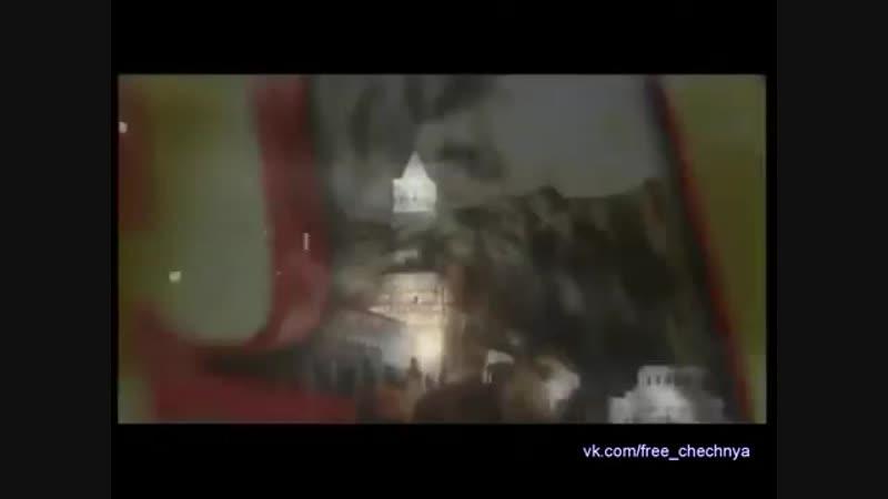 Чеченцы и ингуши - защитники Брестской крепости..mp4