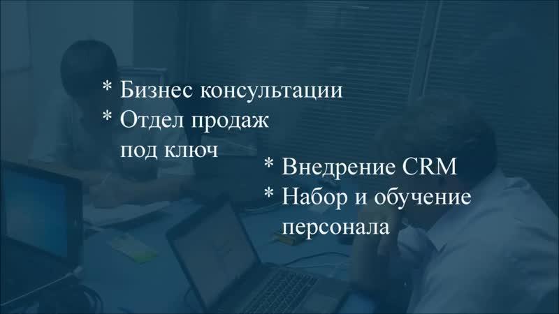 Agileconsult.ru - скорая бизнес-помощь для компаний и предпринимателей