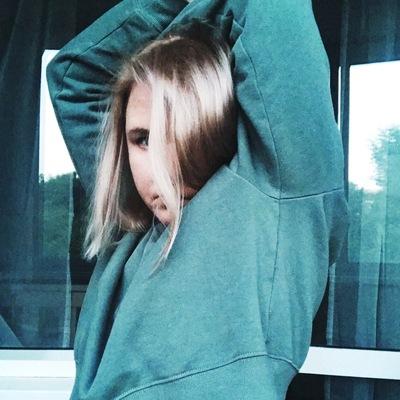 Катя Sergevna