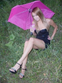 Вита Гайченя, 30 сентября , Ровно, id180814066