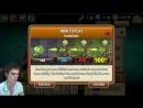 Mr DeKart ЗОМБИ И ЧАЙКИ АТАКУЮТ ВМЕСТЕ ! - Plants VS Zombies 2 - Растения Против Зомби 2 - 3