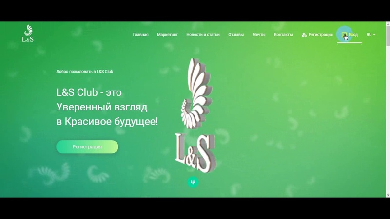 Обучение для новичков в Манибокс » Freewka.com - Смотреть онлайн в хорощем качестве