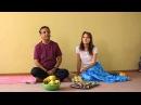 Йога. Религия. Высшая ИСТИНА(часть1) - Yoga. Religion. The highest truth (part1)