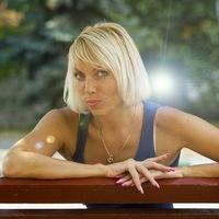 Ольга Нецеля, 17 сентября 1999, Москва, id193839813