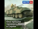 """Корсар"", ""Терминатор"" и ""Уран"" во всей красе"