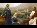 Дочь жена и мать Христианские стихи