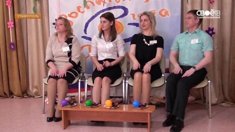 В Ставрополе выбрали учителя и воспитателя года.