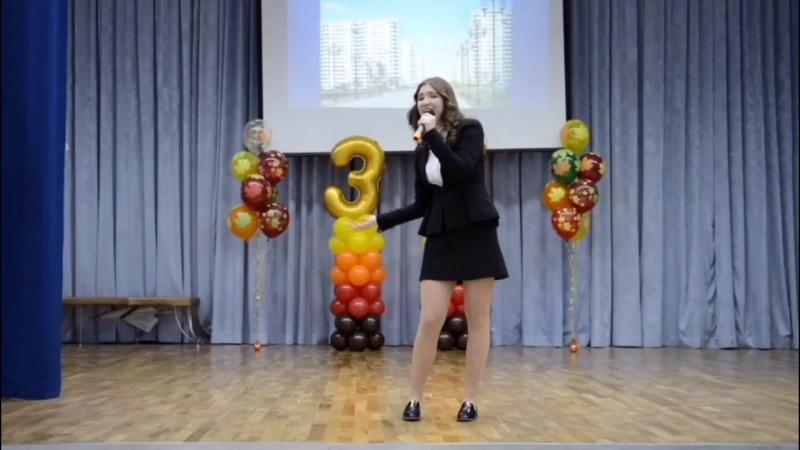 Люся Серебрякова - Школьный вальс