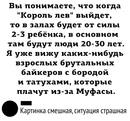 Демид Копша фото №6