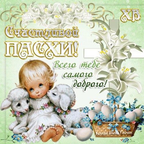 Фото №301564452 со страницы Алёны Смольниковой