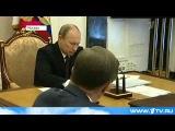 Владимир Путин провел совещание по развитию московского авиационного узла