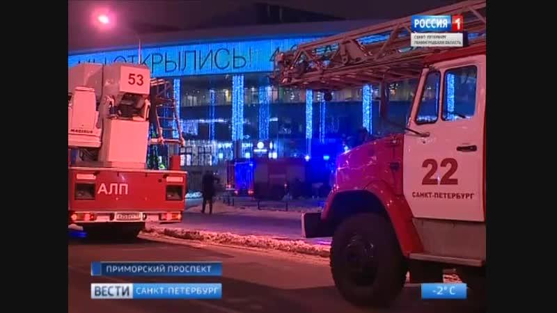 250 человек эвакуировали из аквапарка на Приморском проспекте из-за пожара