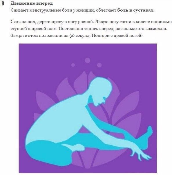 Фото №434751752 со страницы Светы Козьминых