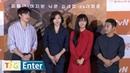 Nichkhun·gugudan SEJEONG·Ha Ji-won GALILEO Presentation -Greeting- 닉쿤, 구구단 세정, 하지원, 김병만, 갈릴레오