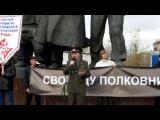 4 ноября 2011 г. Выступление подполковника Кирилла Барабаша