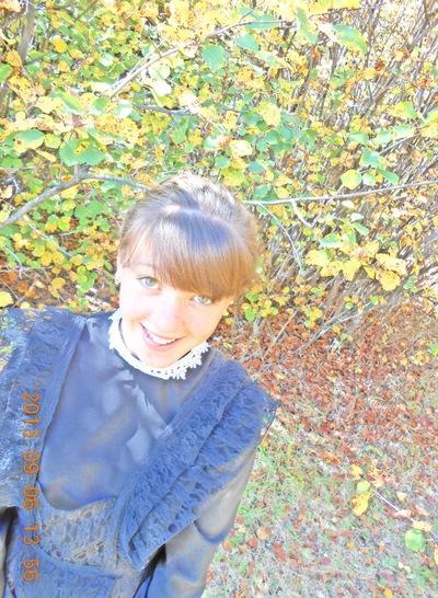 Анастасия Розина, 8 марта , Омск, id161987684