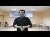 Сергей Ли Здоровая спина без таблеток №4 Закрепление результатов