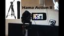 Штатив-трипод HAMA Action II, черный [00004459]