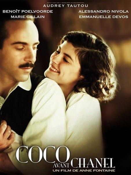 Коко до Шанель (2009)