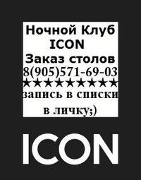 Димка Королев, 15 апреля , Тюмень, id147213066